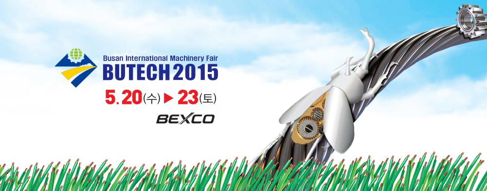 BUTECH2015